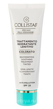 Крем для лица Rehydrating Soothing Treatment Tinted от Collistar