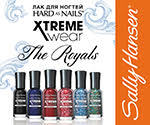 Новая коллекция Hard as Nails Extreme Wear Royals от Sally Hansen